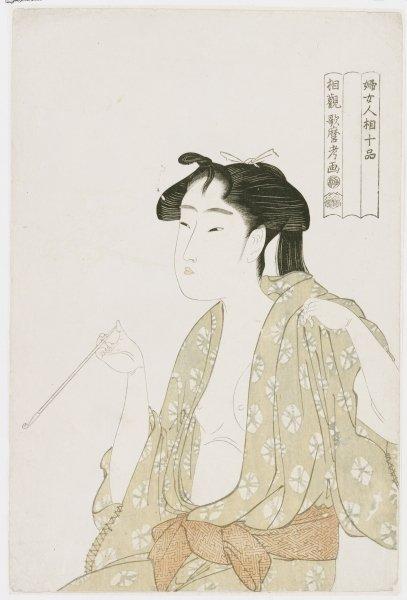 Kitagawa Utamaro: Ritratto di dona che fuma, 1792